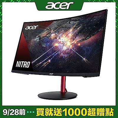 (領券再折500) Acer XZ272 P 27型 HDR極速FreeSync電競曲面螢幕