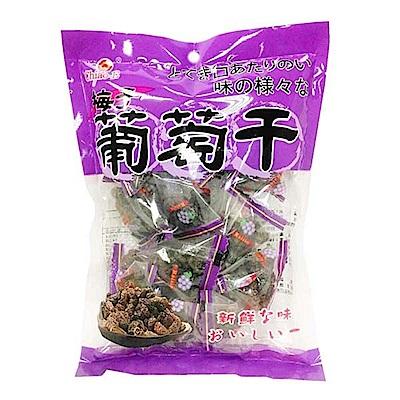 巧益 三角包梅子葡萄乾 (160g)