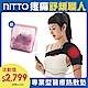 NITTO 日陶醫療用熱敷墊(肩部) WMD1810 product thumbnail 2