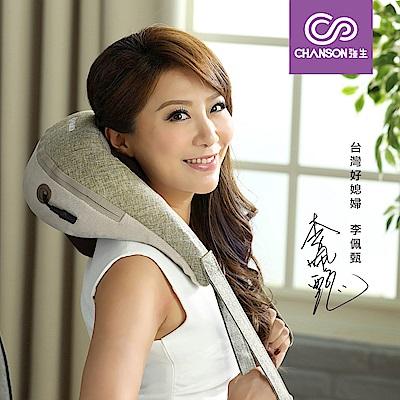 強生CHANSON Cozy 肩頸6D按摩器 CS-621