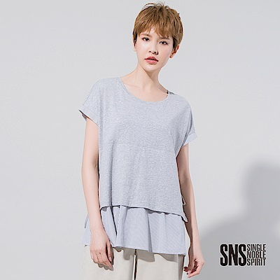 SNS 知性異材質拼接寬擺上衣(2色)