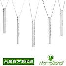 [時時樂]MantraBand台灣官方總代理 銀色悄悄話項鍊