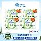 日本大王Puana純淨然 無酒精濕紙巾補充包 47抽x3包/袋 (4袋組) product thumbnail 2