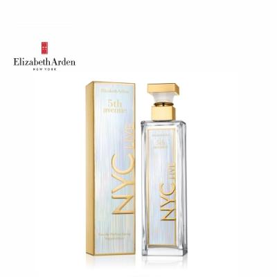 Elizabeth Arden 伊麗莎白雅頓 第五大道香水 紐約活力限量版125ML