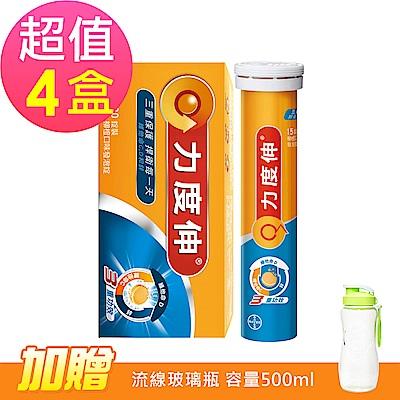 德國拜耳 力度伸C+D+鋅 發泡錠 柳橙口味x4盒(30錠/盒)加贈流線玻璃瓶500ml