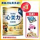 亞培 心美力 4號High Q Plus(1700gx3罐) product thumbnail 1