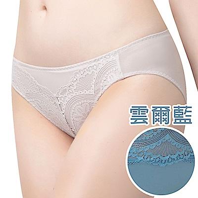 思薇爾 花縷系列M-XL蕾絲低腰三角內褲(雲爾藍)