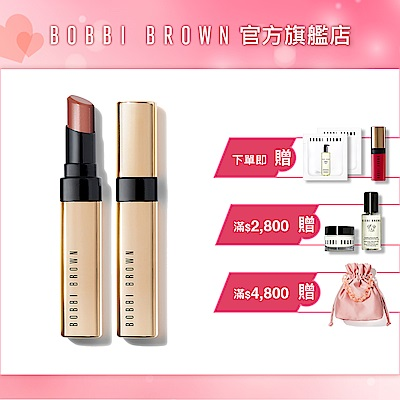 【官方直營】Bobbi Brown 芭比波朗 金緻水光唇膏