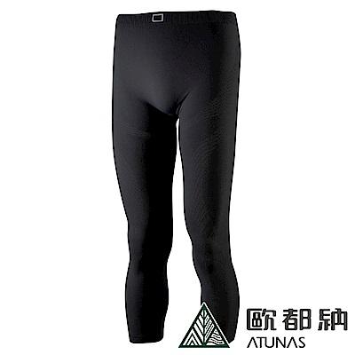 【ATUNAS 歐都納】無縫彈性透氣男內著長褲/保暖內搭/衛生褲A-U1001M黑