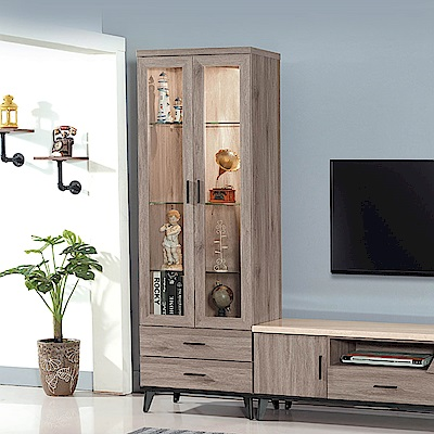 H&D 古橡木2尺展示櫃