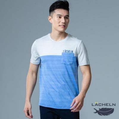 【LACHELN】抗UV吸排彈性拼接男圓領短T恤-L92MA03天空藍