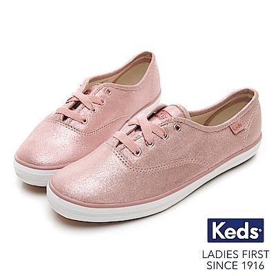 Keds CHAMPION 麂皮柔光經典綁帶休閒鞋-玫瑰色