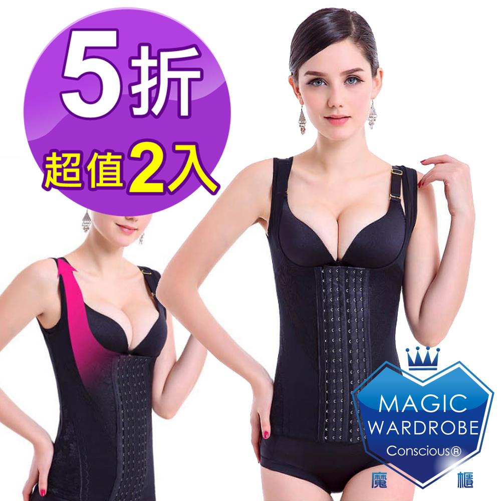 買一送一360丹塑腰夾2件玩美戰鬥六排釦.收腹托胸美背塑腰夾束腰夾