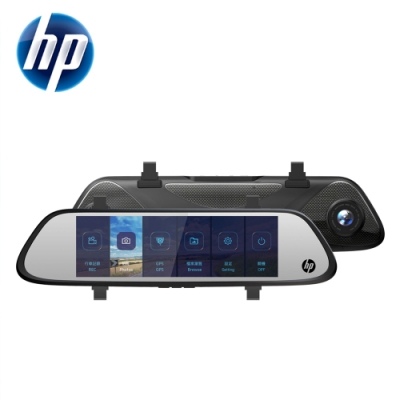 惠普 HP F730 雙鏡頭行車紀錄器 1080P電子後視鏡