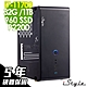 iStyle S400T 繪圖獨顯電腦(i7-11700/P2200 5G/32G/960GSSD+1TB/W10P/五年保固) product thumbnail 1