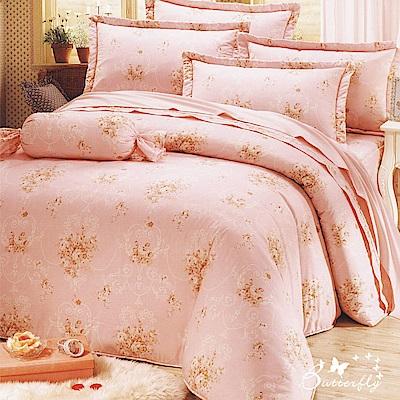BUTTERFLY-台製40支紗純棉加高30cm加大雙人床包+雙人鋪棉兩用被-心花朵朵-粉