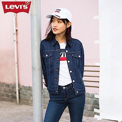 Levis 牛仔外套 女裝 Original經典版型