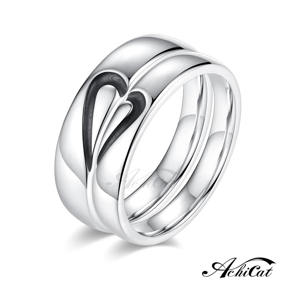 AchiCat 情侶戒指 925純銀戒指 拼湊愛情 愛心戒指 單個價格