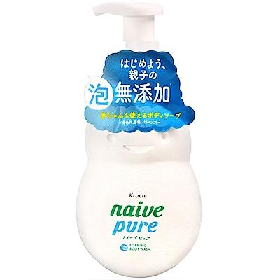 Kracie naive pure 無添加泡沫沐浴乳(550ml)