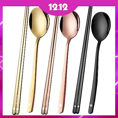 [6筷6匙 共12件]倍麗森正316不鏽鋼鈦合金實心鋼餐具組6入組兩色任選