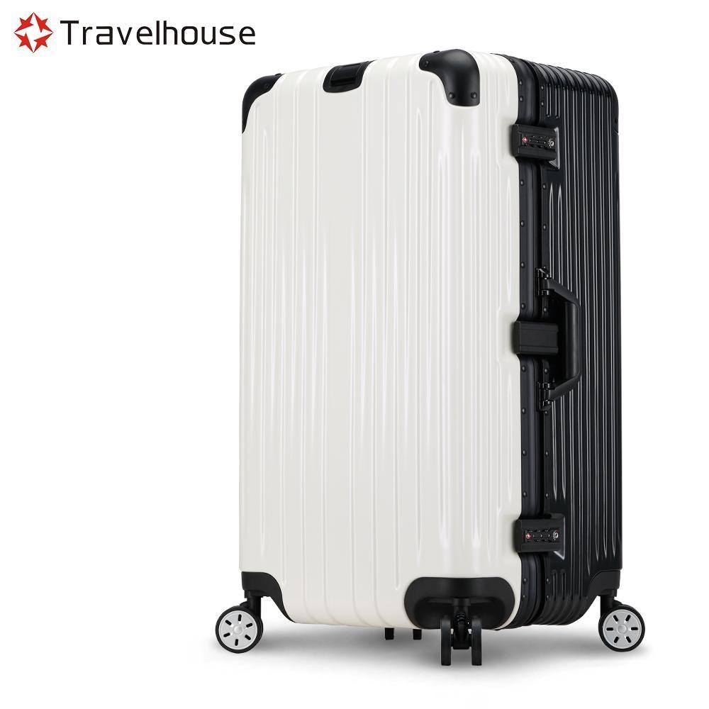 Travelhouse 尊爵典藏II 29吋運動款鋁框行李箱(黑白配)