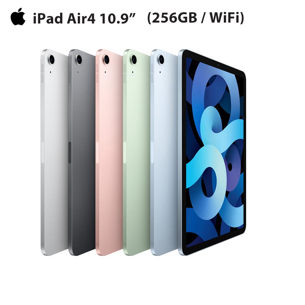 2020 Apple iPad Air 4 10.9吋 256G WiFi 平板電腦