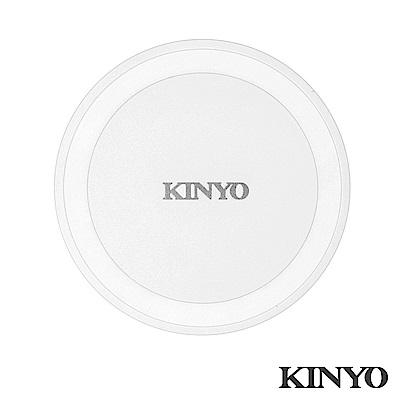 KINYO超輕量無線充電板5W (WL100)