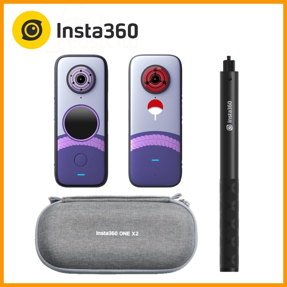 Insta360 ONE X2 全景相機 火影忍者聯名款-宇智波佐助 (東城代理商公司貨) 贈隱形自拍棒+收納包