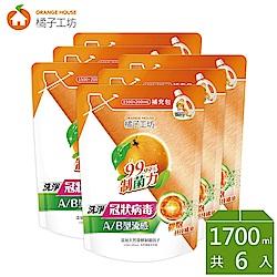 橘子工坊品箱購折100
