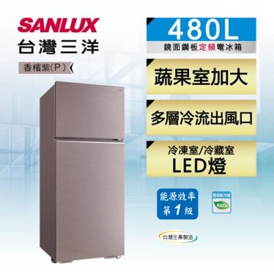SANLUX台灣三洋 480L 1級定頻2門電冰箱 SR-C480B1B