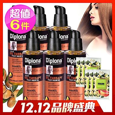 [時時樂限定]德國Diplona專業級摩洛哥堅果護髮油100ml買三送三(贈洗髮隨身包)
