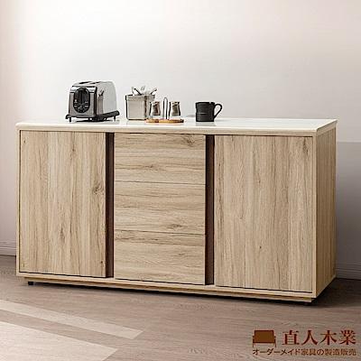 日本直人木業-MORAND北美橡木151CM廚櫃加天然原石
