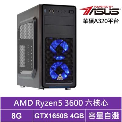 華碩A320平台[司命雷龍]R5六核GTX1650S獨顯電腦