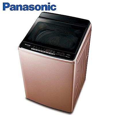 Panasonic國際牌 11KG 直立式變頻洗衣機 NA-V110EB-PN 玫瑰金