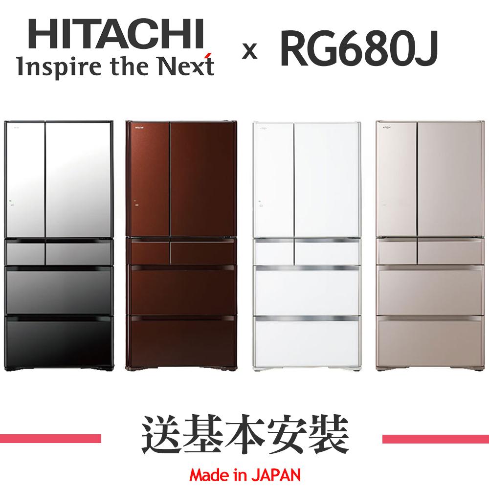 [無卡分期-12期]HITACHI日立 676L 6門電冰箱 RG680J