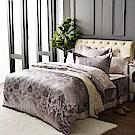 Saint Rose 靜謐典雅 雙人100%純天絲緹花兩用被套床罩六件組