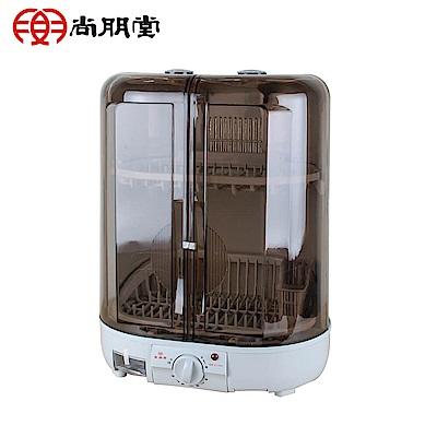 尚朋堂直立式溫風烘碗機 SD-3688