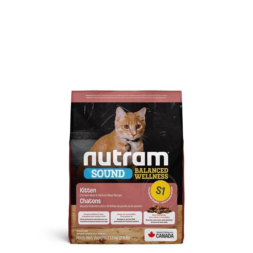 加拿大NUTRAM紐頓S1均衡健康系列-雞肉+鮭魚幼貓 1.13kg(2.5lb) (NU-10270)