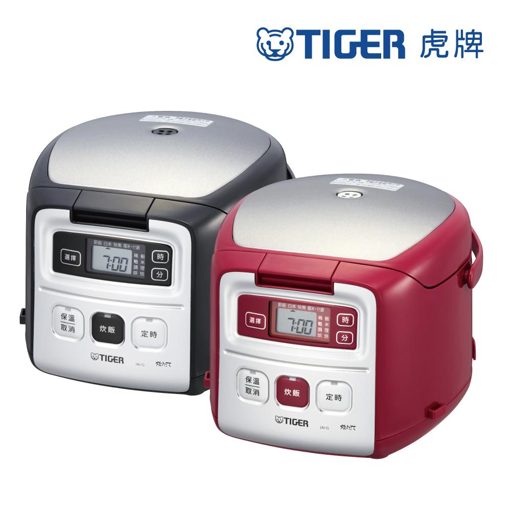 TIGER虎牌 3人份微電腦電子鍋(JAI-G55R)
