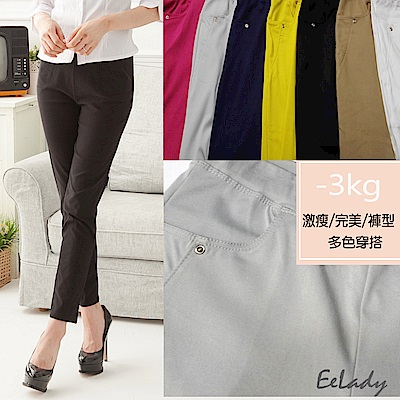 EELADY-台製飾扣口袋素面窄管褲