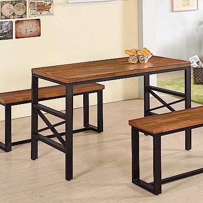 H&D 艾陶4尺木面餐桌