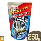 第一石鹼洗衣槽清潔劑補充包250g