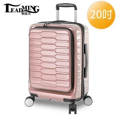 【Leadming】商物兩用20吋前開式擴充行李箱(廉行可用/多色可選)