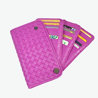Yasmine 編織綿羊皮專業精英釘釦卡片收納夾(玫紫色)
