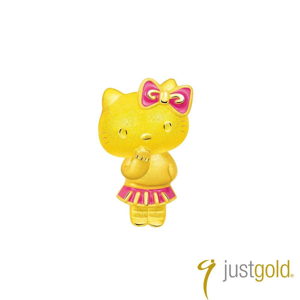 鎮金店Just Gold Pinkholic粉紅派對純金系列 黃金單耳耳環-Kitty