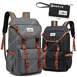 17.3吋 悠然旅行 大容量防潑水平板筆電旅行包/後背包