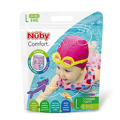 Nuby 游泳尿布(女L)