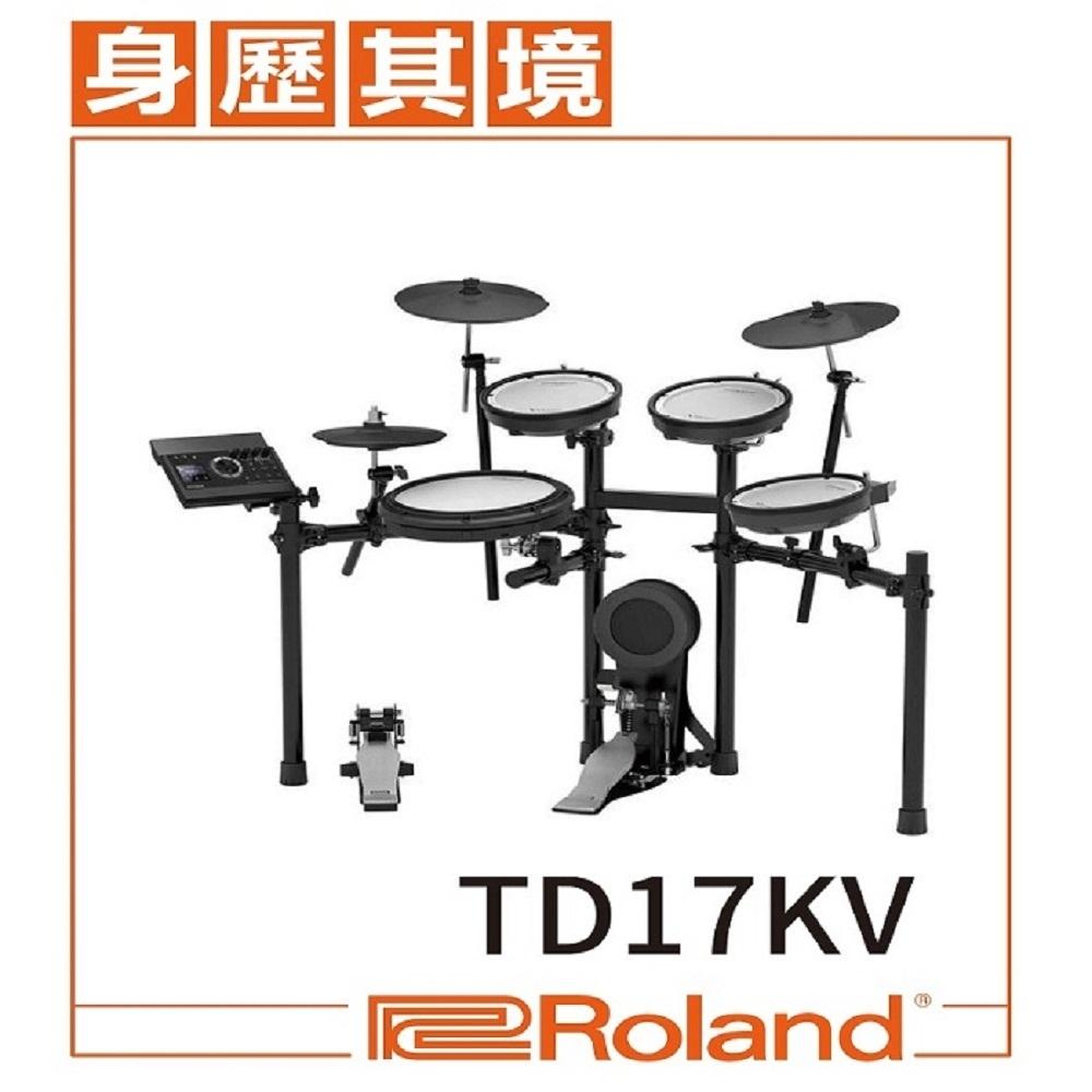Roland TD-17KV V-Drums//電子鼓/職業樂手愛用