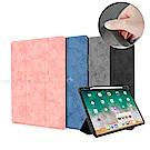 VXTRA iPad Pro 12.9吋 2018 雲彩帆布紋 筆槽矽膠軟邊三折保護套