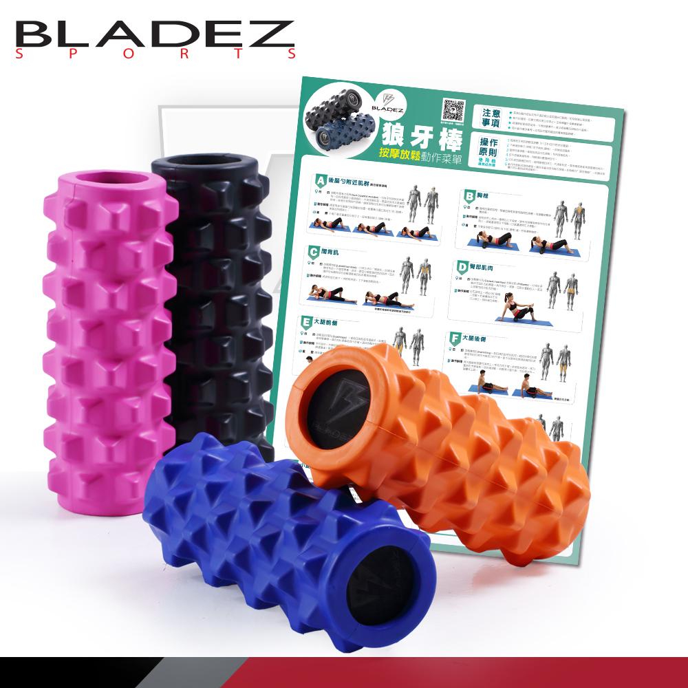 【BLADEZ】深層狼牙棒按摩滾筒-短版(黑/藍/橘/粉紅)